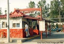 Camp Garry Owen, South Korea