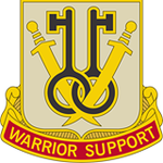 225th Brigade Support Battalion