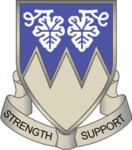 13th Combat Sustainment Support Battalion
