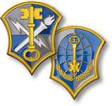 US Army Intelligence & Security Command
