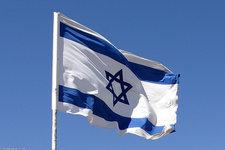 Hebrew Linguist