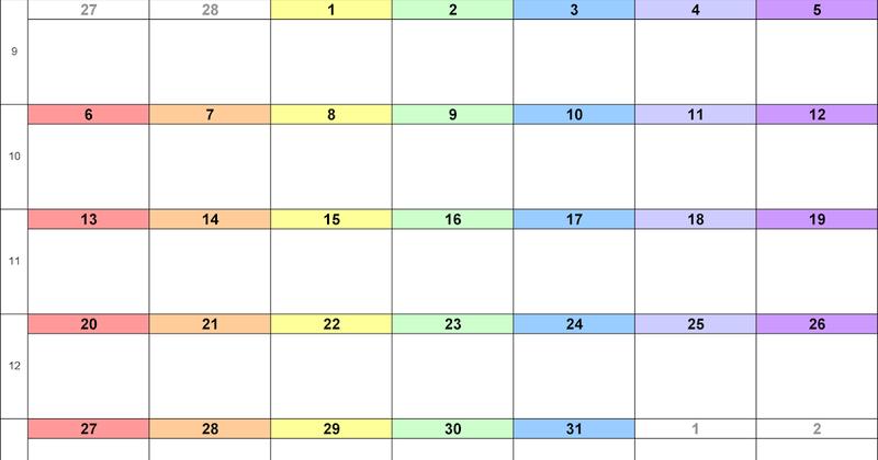 photo regarding March Printable Calendar called No cost** March 2017 Printable Calendar Free of charge Templates