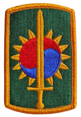 57th Military Police Company