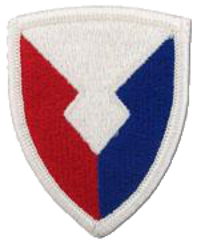 US Army Sustainment Command