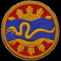 2nd Battalion, 116th Armor Regiment