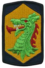 33rd Military Police Battalion