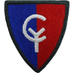 38th Infantry Division