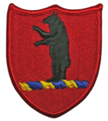 Missouri Army National Guard