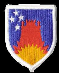 1st Battalion, 188th Air Defense Artillery Regiment