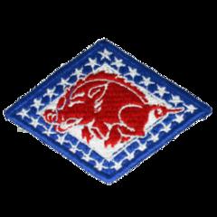 Arkansas Army National Guard