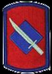 2nd Battalion, 153rd Infantry Regiment