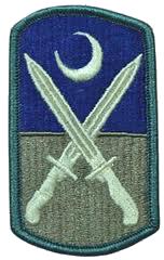 218th Maneuver Enhancement Brigade