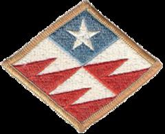 261st Theater Tactical Signal Brigade