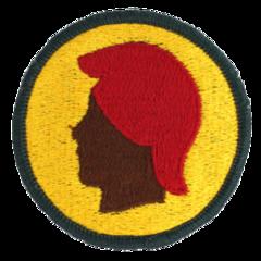 Hawaii Army National Guard