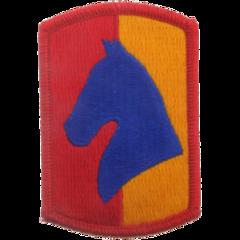138th Fires Brigade