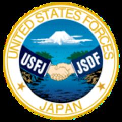Department of Defense Special Representative - Japan