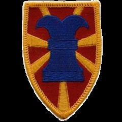 7th Transportation Brigade (Expeditionary)
