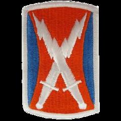 106th Signal Brigade