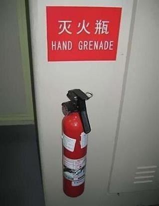 Fireextinguishergrenade