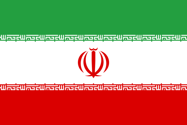 Flag_of_iran_svg