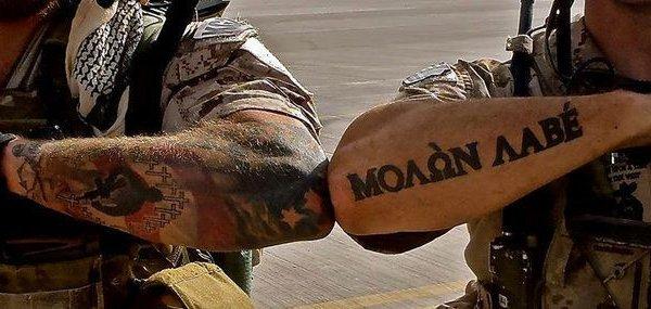 How Do You Define Wrist With Tattoos Rallypoint Molon labe tattoo molon labe decal god tattoos body art tattoos sleeve tattoos spartan logo spartan tattoo spartanischer helm sparta helmet. how do you define wrist with tattoos