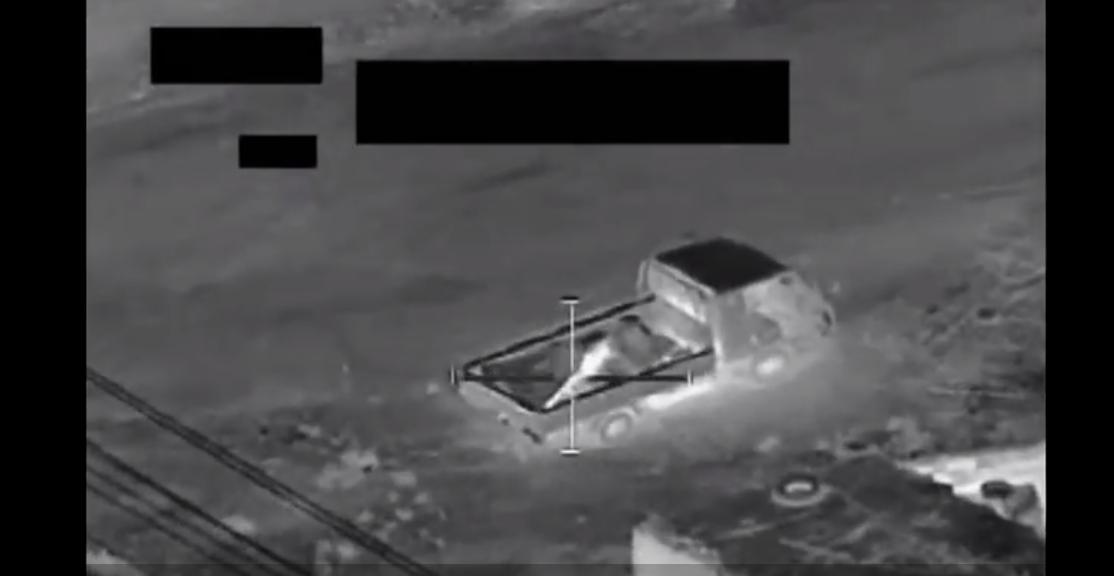 COMBAT FOOTAGE! - Aerial Attack on Terrorist Vehicle