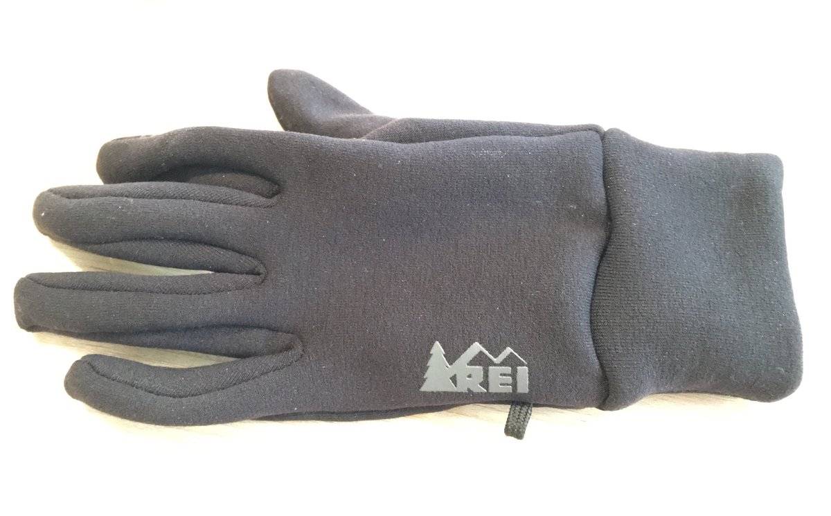 Black leather uniform gloves - These Gloves Are Thin Black And Professional But They Have An Rei Logo On The Side Looks Lighter In The Picture Than In Real Life